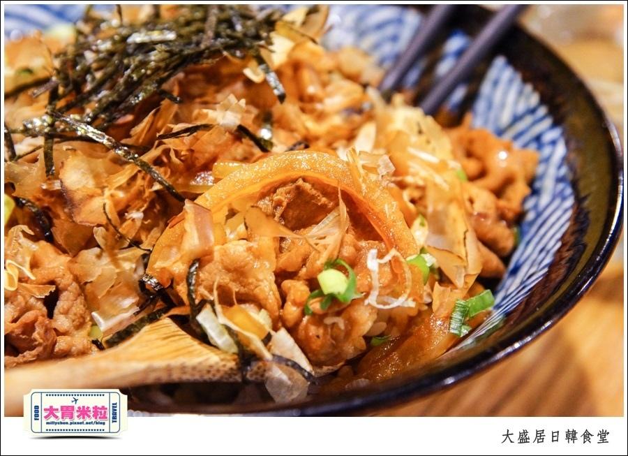 嘉義大盛居日韓食堂推薦@嘉義日式韓式料理推薦@大胃米粒0032.jpg