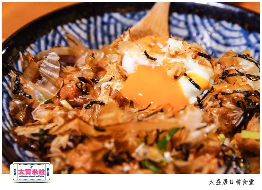 嘉義大盛居日韓食堂推薦@嘉義日式韓式料理推薦@大胃米粒0031.jpg