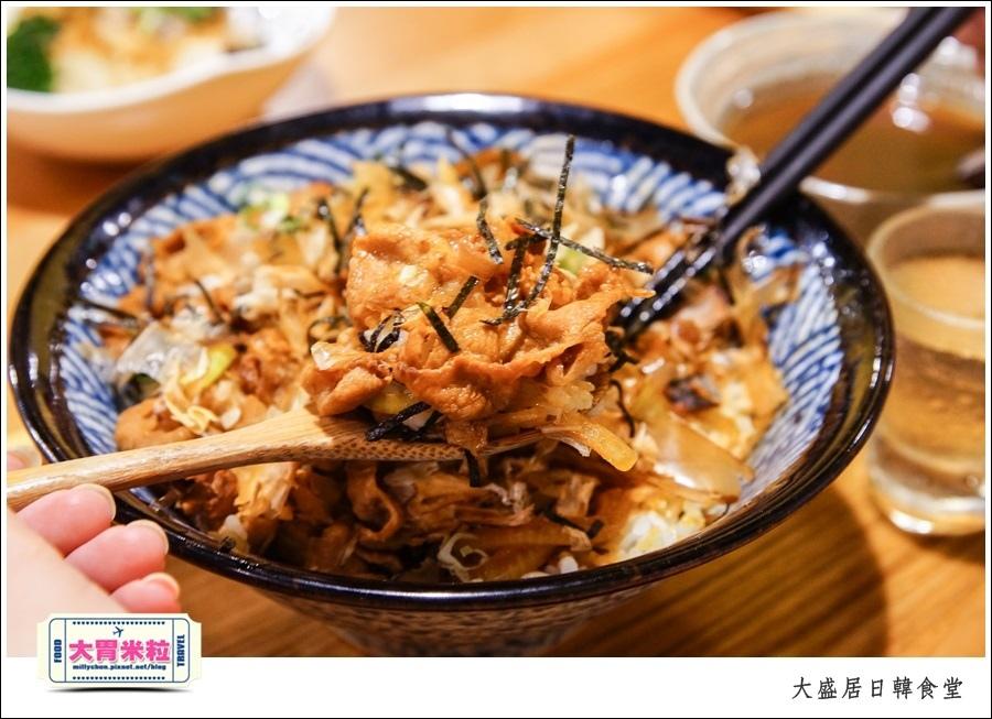 嘉義大盛居日韓食堂推薦@嘉義日式韓式料理推薦@大胃米粒0033.jpg
