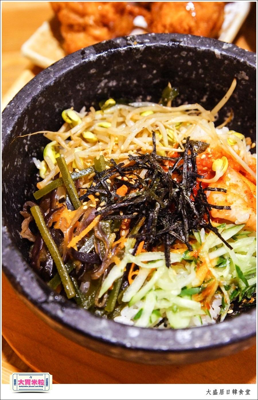 嘉義大盛居日韓食堂推薦@嘉義日式韓式料理推薦@大胃米粒0036.jpg