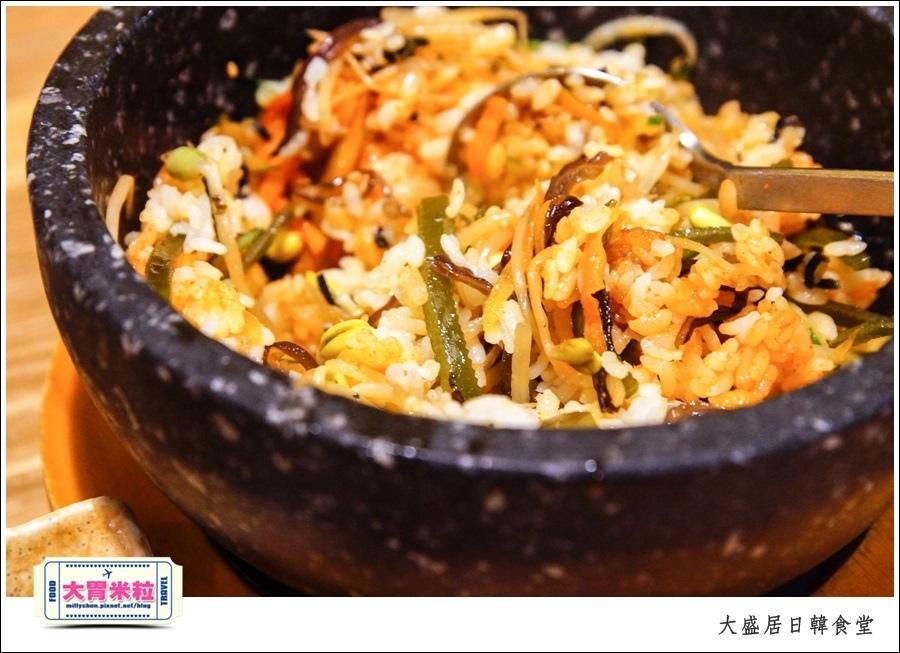 嘉義大盛居日韓食堂推薦@嘉義日式韓式料理推薦@大胃米粒0037.jpg