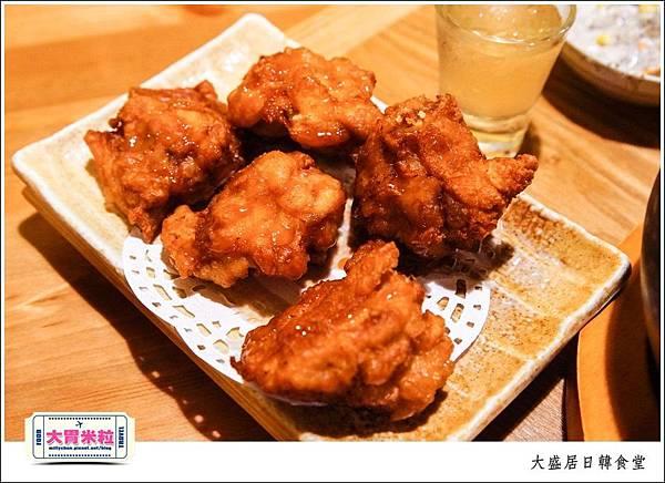 嘉義大盛居日韓食堂推薦@嘉義日式韓式料理推薦@大胃米粒0038.jpg