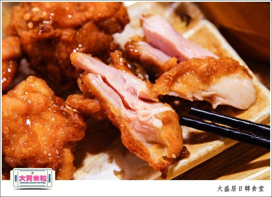 嘉義大盛居日韓食堂推薦@嘉義日式韓式料理推薦@大胃米粒0040.jpg