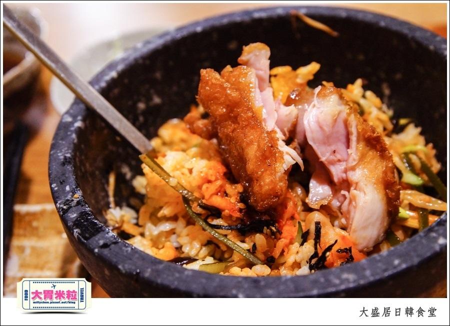嘉義大盛居日韓食堂推薦@嘉義日式韓式料理推薦@大胃米粒0041.jpg