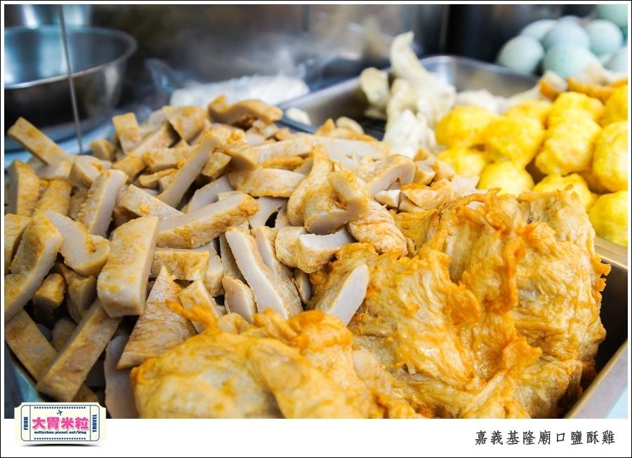 嘉義基隆廟口鹽酥雞推薦@嘉義市區必吃美食@大胃米粒00010015.jpg