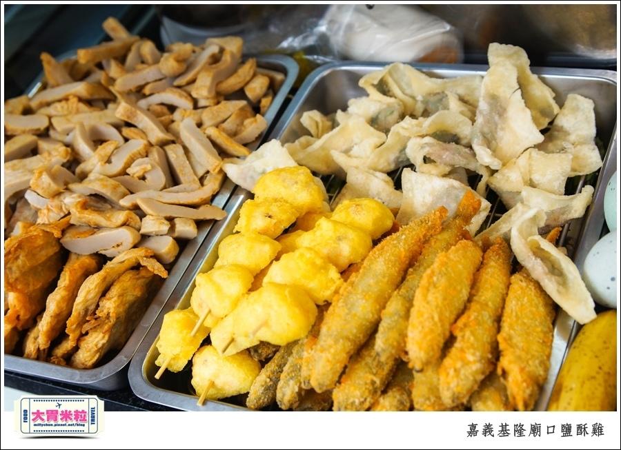 嘉義基隆廟口鹽酥雞推薦@嘉義市區必吃美食@大胃米粒00010016.jpg