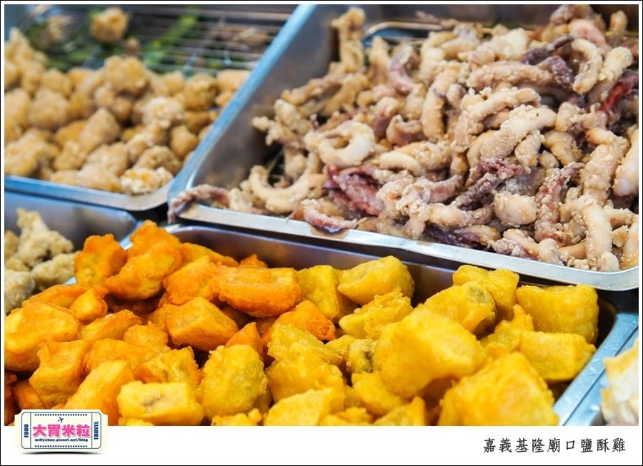 嘉義基隆廟口鹽酥雞推薦@嘉義市區必吃美食@大胃米粒00010017.jpg