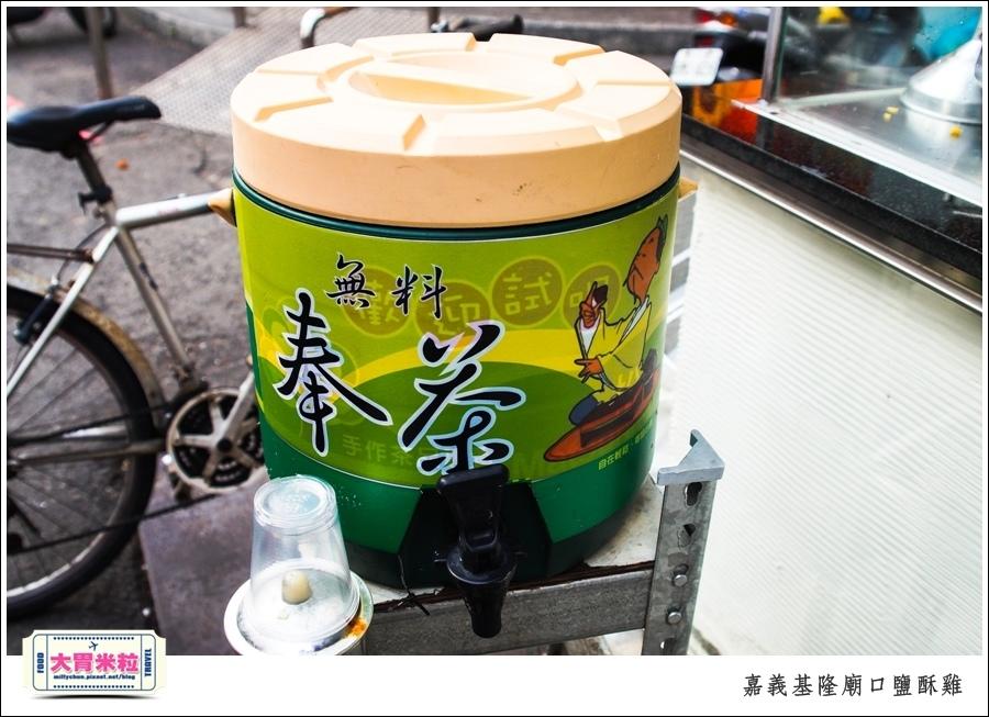 嘉義基隆廟口鹽酥雞推薦@嘉義市區必吃美食@大胃米粒00010025.jpg