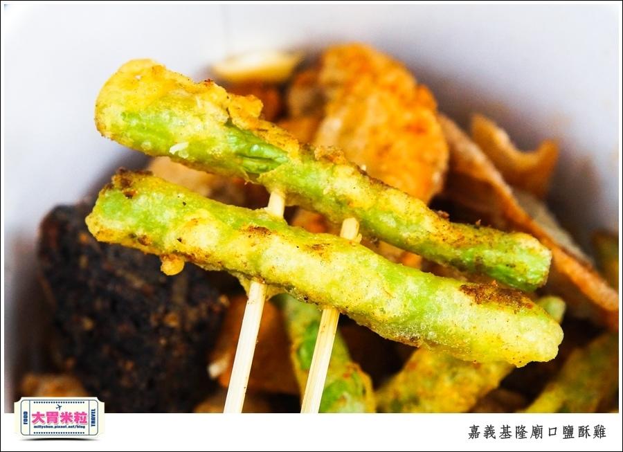 嘉義基隆廟口鹽酥雞推薦@嘉義市區必吃美食@大胃米粒00010031.jpg