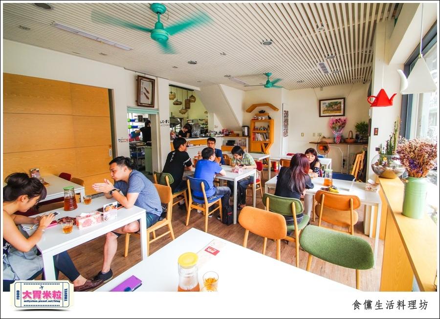 嘉義食儻生活料理坊@嘉義蘭丼街美食@大胃米粒0016.jpg