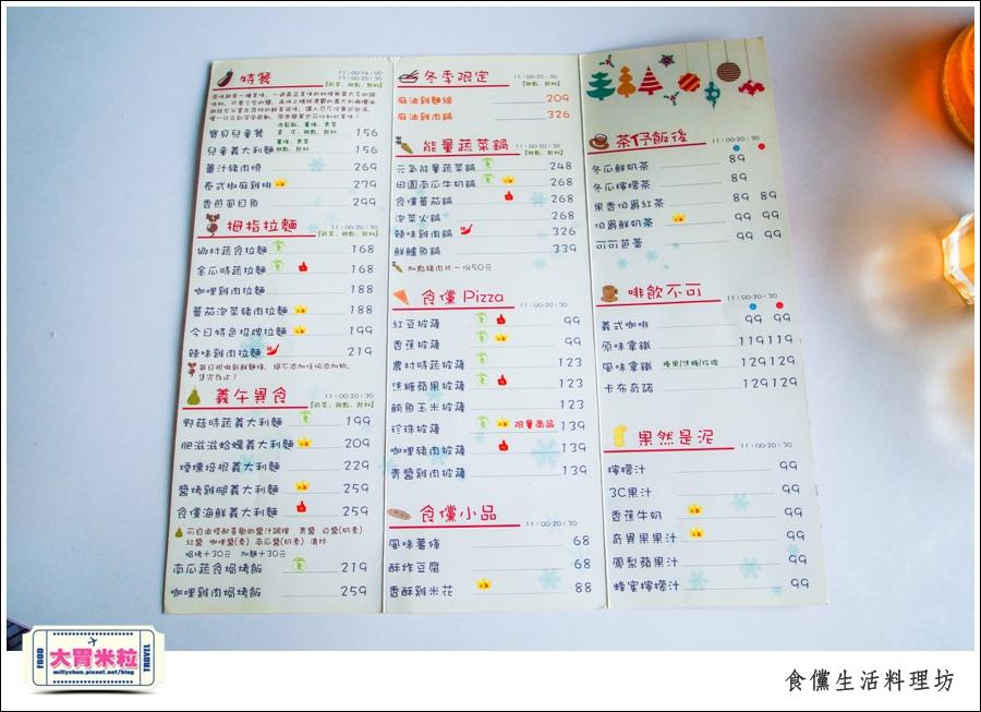 嘉義食儻生活料理坊@嘉義蘭丼街美食@大胃米粒0022.jpg
