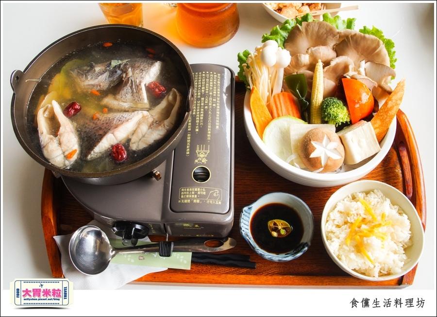 嘉義食儻生活料理坊@嘉義蘭丼街美食@大胃米粒0025.jpg
