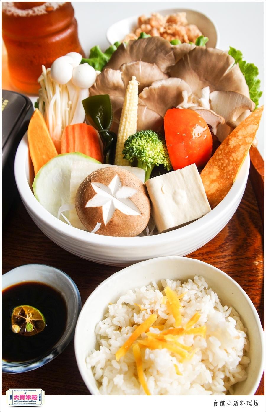 嘉義食儻生活料理坊@嘉義蘭丼街美食@大胃米粒0026.jpg