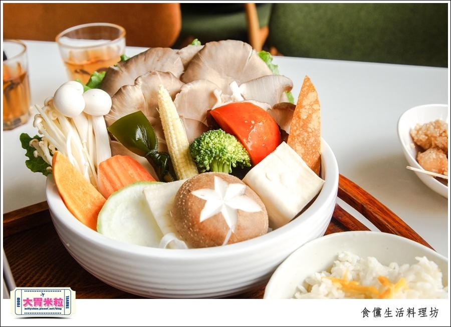 嘉義食儻生活料理坊@嘉義蘭丼街美食@大胃米粒0027.jpg