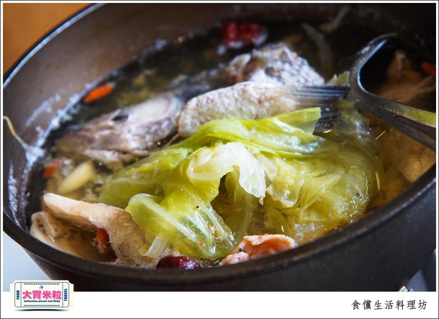 嘉義食儻生活料理坊@嘉義蘭丼街美食@大胃米粒0033.jpg