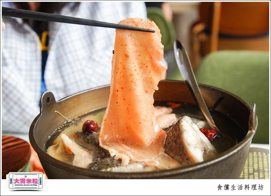 嘉義食儻生活料理坊@嘉義蘭丼街美食@大胃米粒0032.jpg