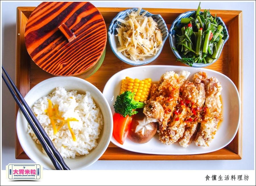 嘉義食儻生活料理坊@嘉義蘭丼街美食@大胃米粒0036.jpg