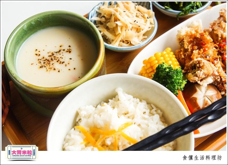 嘉義食儻生活料理坊@嘉義蘭丼街美食@大胃米粒0037.jpg