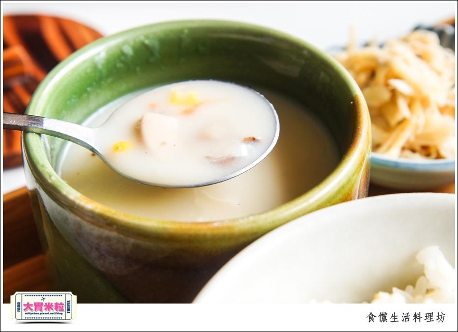 嘉義食儻生活料理坊@嘉義蘭丼街美食@大胃米粒0038.jpg