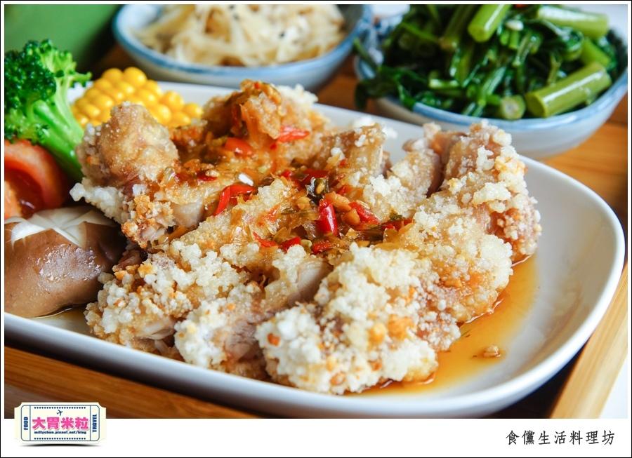 嘉義食儻生活料理坊@嘉義蘭丼街美食@大胃米粒0043.jpg