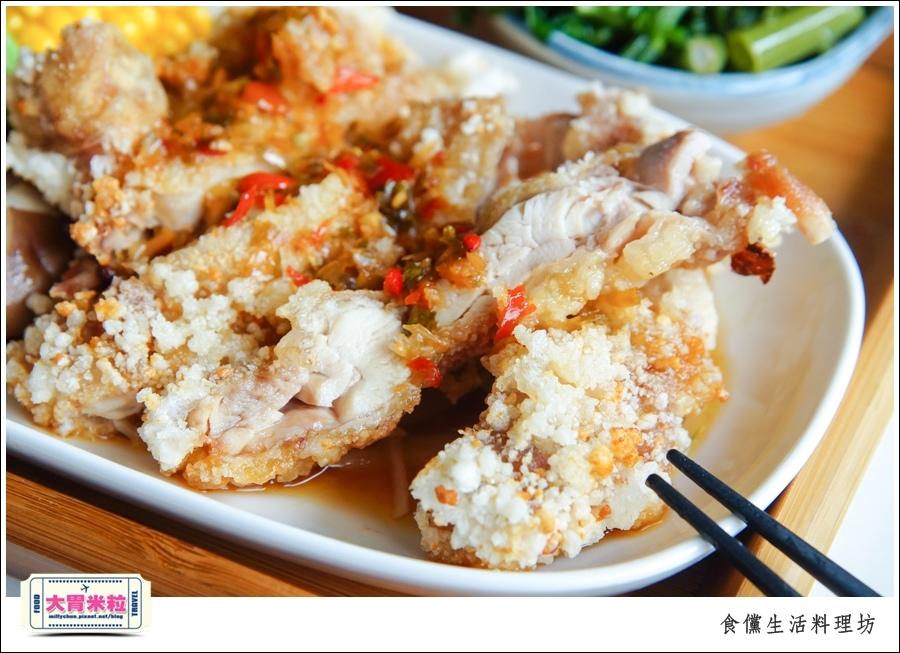 嘉義食儻生活料理坊@嘉義蘭丼街美食@大胃米粒0044.jpg