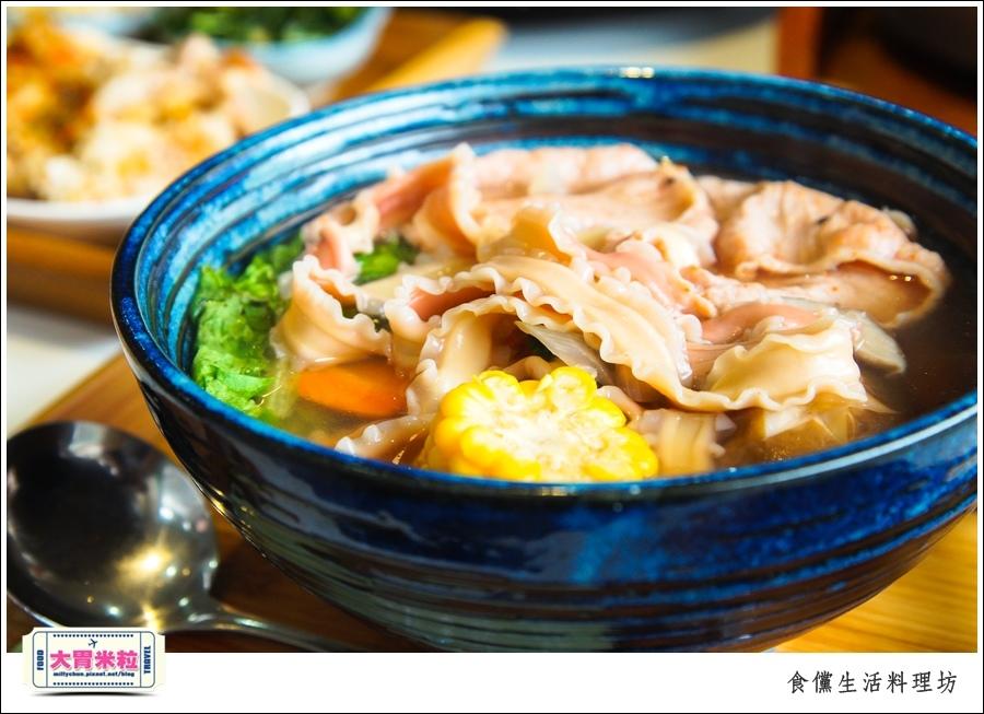 嘉義食儻生活料理坊@嘉義蘭丼街美食@大胃米粒0046.jpg
