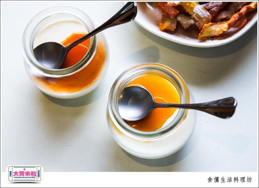 嘉義食儻生活料理坊@嘉義蘭丼街美食@大胃米粒0060.jpg