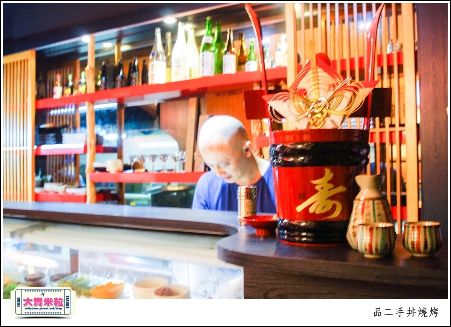 嘉義品二手丼燒烤@嘉義日式料理推薦@大胃米粒0007.jpg