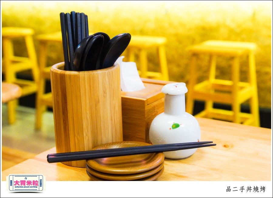 嘉義品二手丼燒烤@嘉義日式料理推薦@大胃米粒0015.jpg
