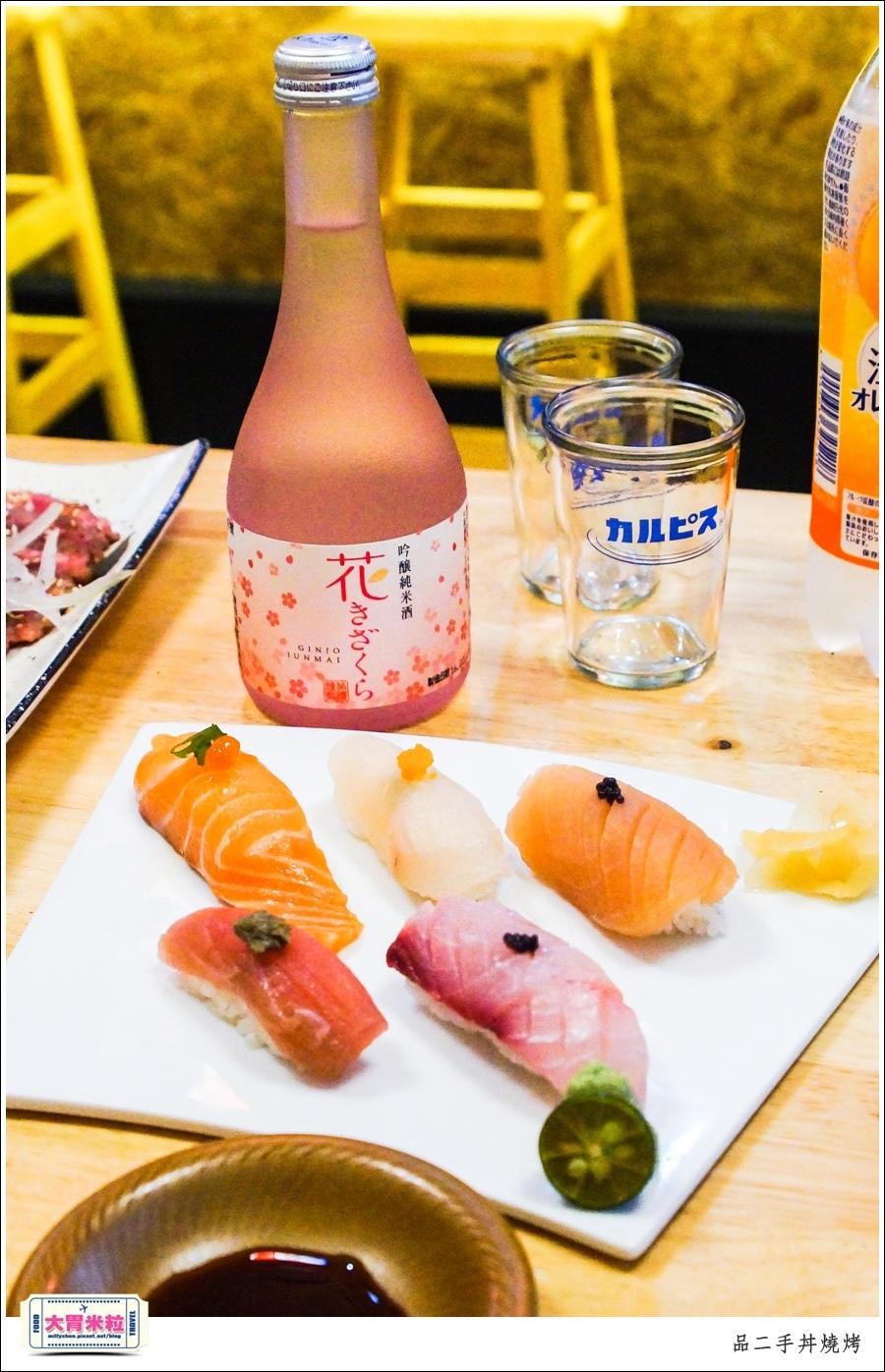 嘉義品二手丼燒烤@嘉義日式料理推薦@大胃米粒0024.jpg