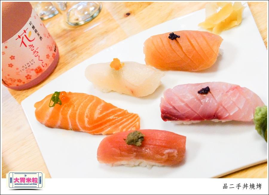 嘉義品二手丼燒烤@嘉義日式料理推薦@大胃米粒0025.jpg