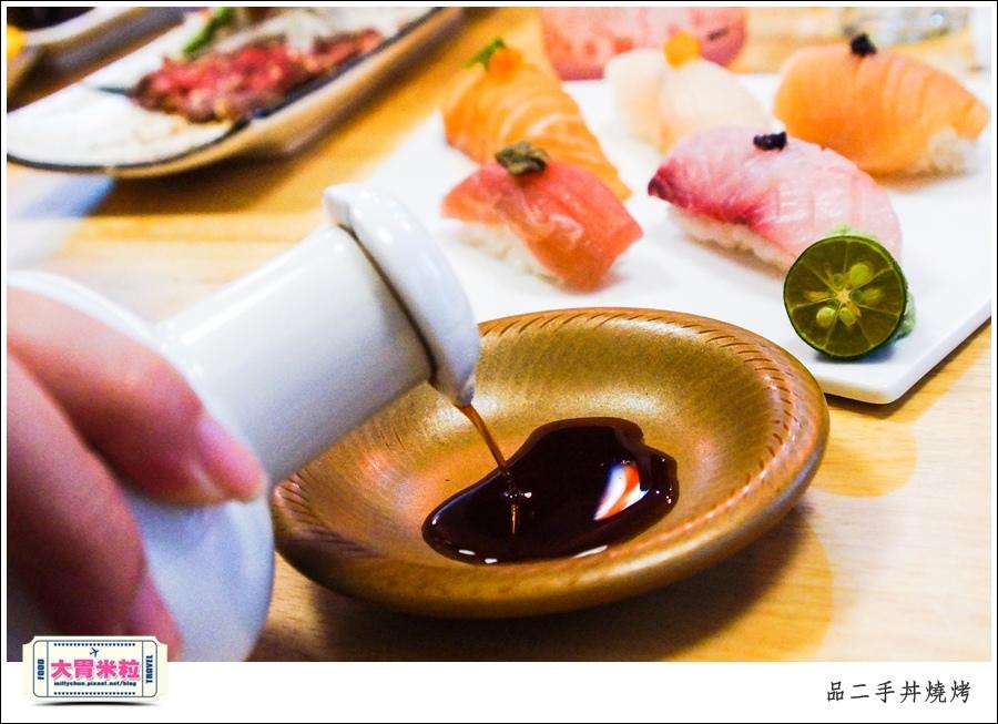 嘉義品二手丼燒烤@嘉義日式料理推薦@大胃米粒0026.jpg