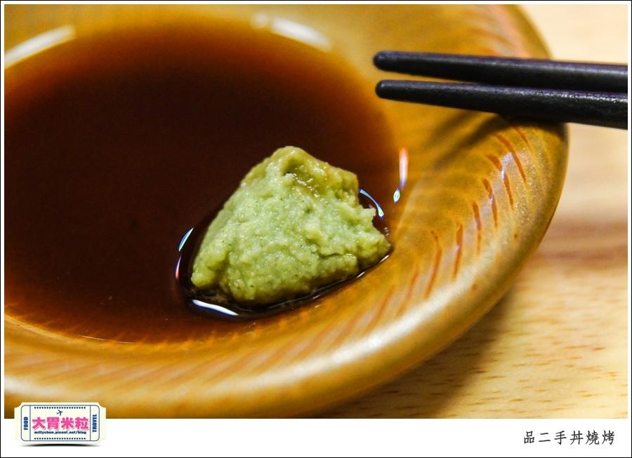 嘉義品二手丼燒烤@嘉義日式料理推薦@大胃米粒0027.jpg