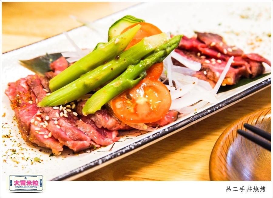 嘉義品二手丼燒烤@嘉義日式料理推薦@大胃米粒0031.jpg
