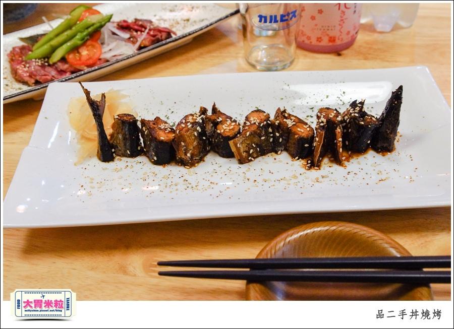 嘉義品二手丼燒烤@嘉義日式料理推薦@大胃米粒0034.jpg