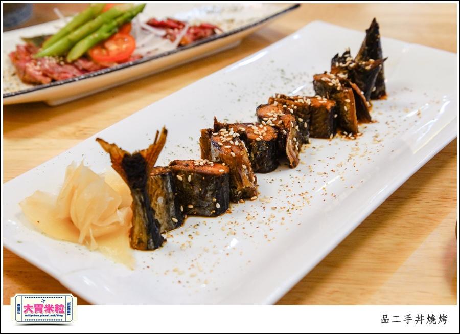 嘉義品二手丼燒烤@嘉義日式料理推薦@大胃米粒0035.jpg