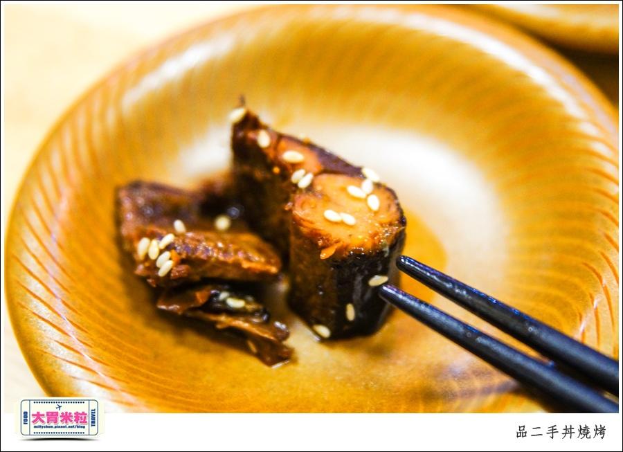 嘉義品二手丼燒烤@嘉義日式料理推薦@大胃米粒0037.jpg