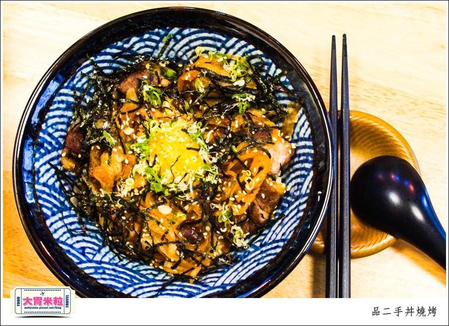 嘉義品二手丼燒烤@嘉義日式料理推薦@大胃米粒0038.jpg