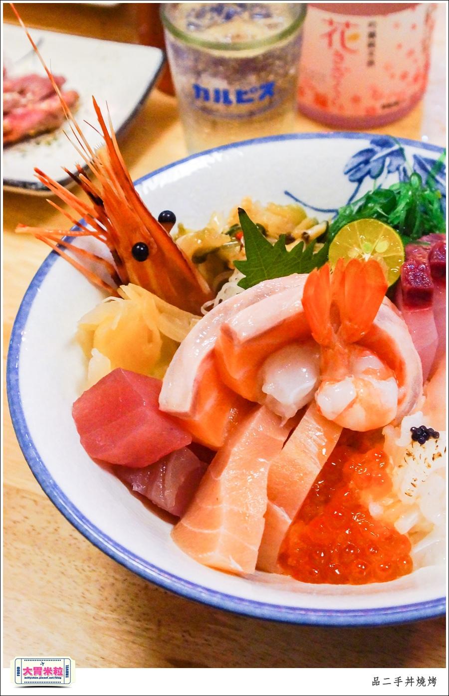 嘉義品二手丼燒烤@嘉義日式料理推薦@大胃米粒0043.jpg