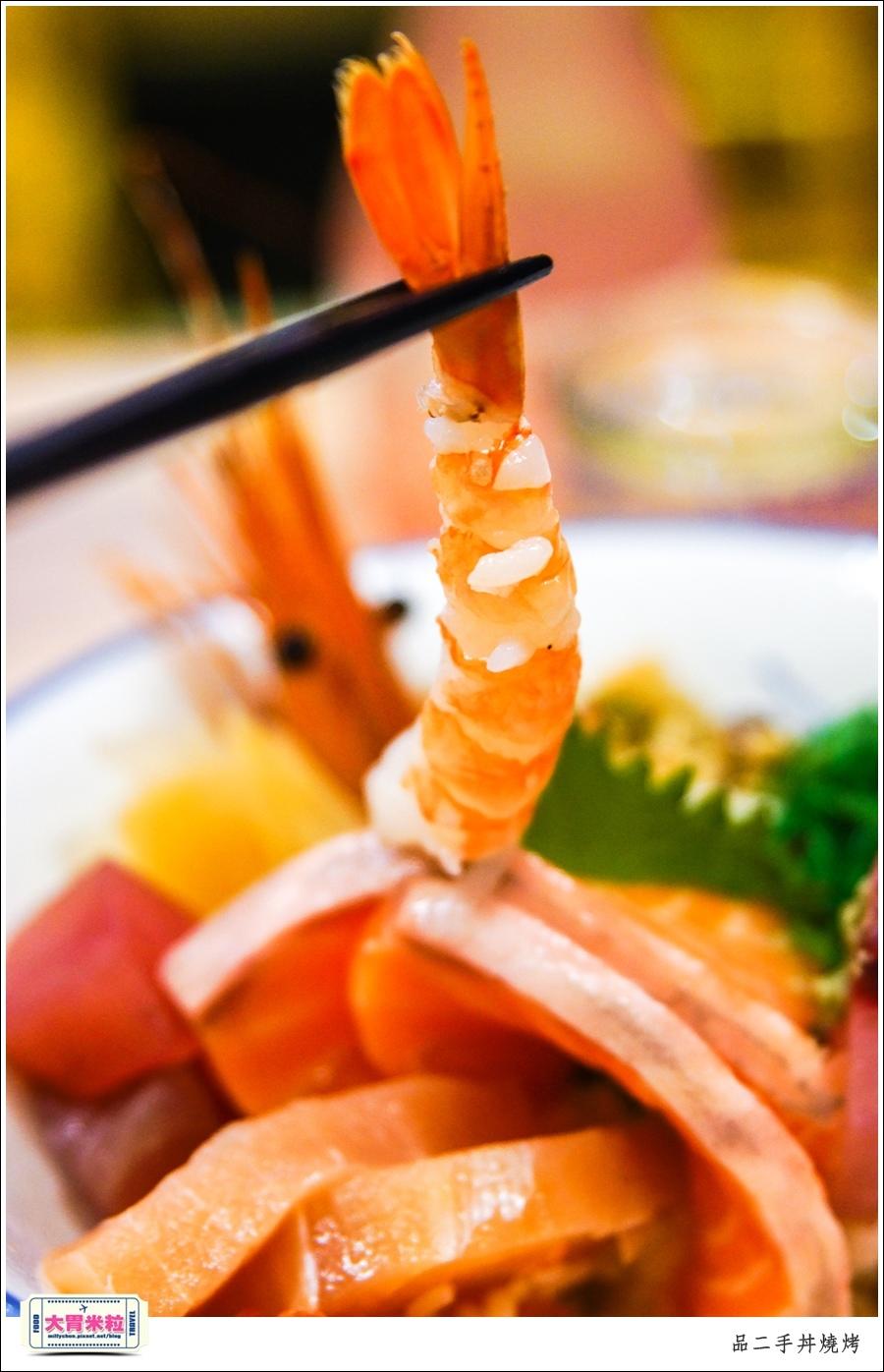 嘉義品二手丼燒烤@嘉義日式料理推薦@大胃米粒0045.jpg