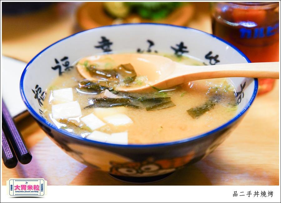 嘉義品二手丼燒烤@嘉義日式料理推薦@大胃米粒0048.jpg