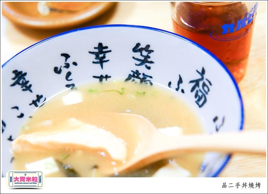 嘉義品二手丼燒烤@嘉義日式料理推薦@大胃米粒0050.jpg