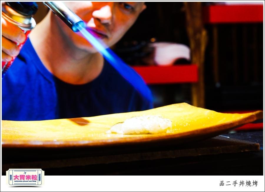 嘉義品二手丼燒烤@嘉義日式料理推薦@大胃米粒0054.jpg