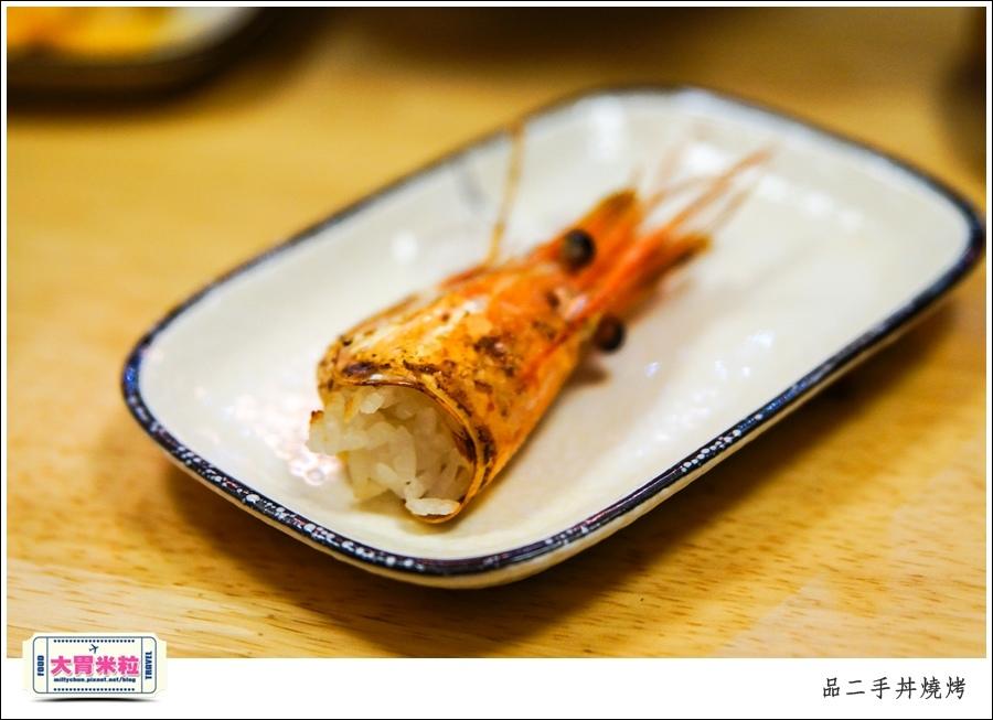嘉義品二手丼燒烤@嘉義日式料理推薦@大胃米粒0055.jpg
