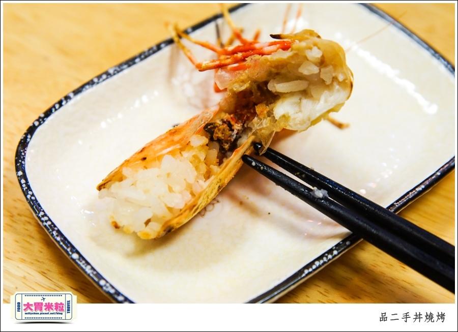 嘉義品二手丼燒烤@嘉義日式料理推薦@大胃米粒0056.jpg