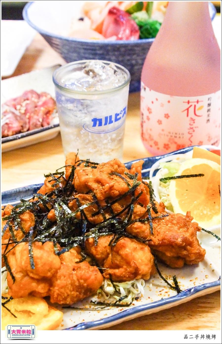 嘉義品二手丼燒烤@嘉義日式料理推薦@大胃米粒0058.jpg
