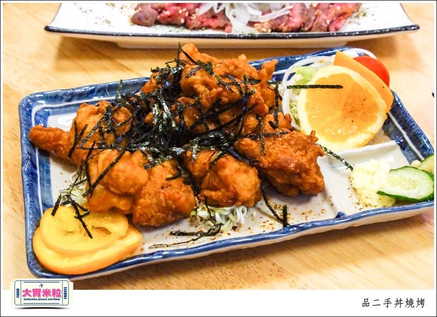 嘉義品二手丼燒烤@嘉義日式料理推薦@大胃米粒0057.jpg