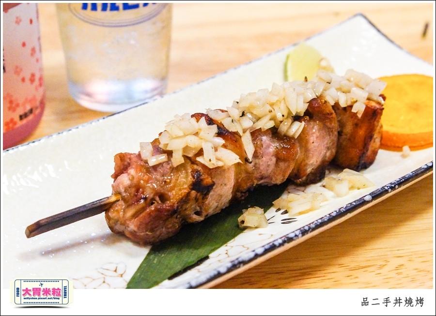 嘉義品二手丼燒烤@嘉義日式料理推薦@大胃米粒0059.jpg