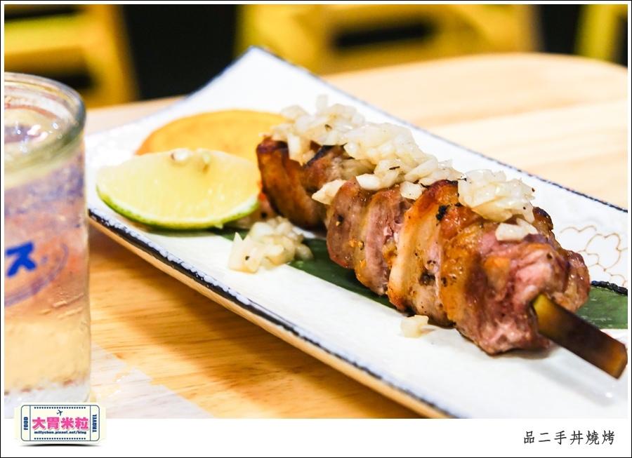 嘉義品二手丼燒烤@嘉義日式料理推薦@大胃米粒0060.jpg