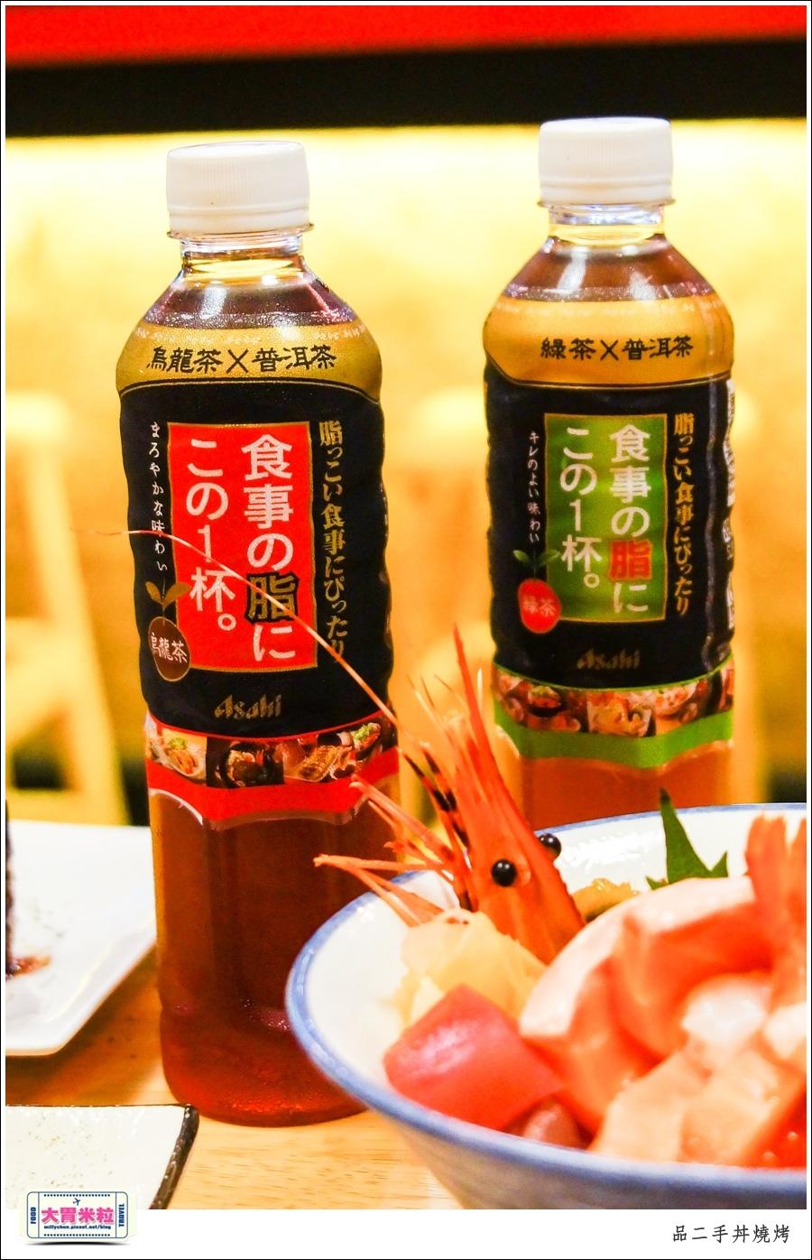 嘉義品二手丼燒烤@嘉義日式料理推薦@大胃米粒0061.jpg